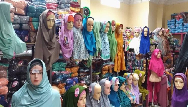 Menjadi Produsen Jilbab Muslimah